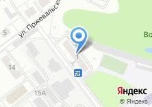 Компания «Чувашская республиканская специальная библиотека им. Л.Н. Толстого» на карте