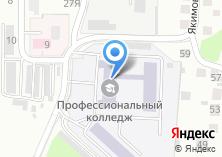 Компания «Чебоксарский механико-технологический техникум» на карте