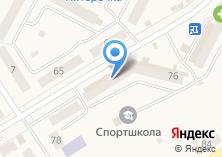 Компания «Быстрая Денежка» на карте
