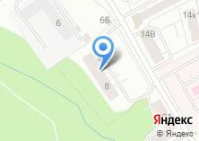 Компания «Автоматические конструкции» на карте