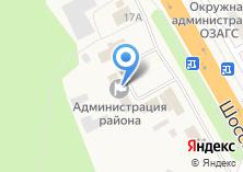Компания «Управление образования Администрации Чебоксарского района» на карте