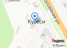 Компания «Чебоксарский районный суд» на карте