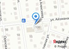 Компания «Марал-Инвест» на карте