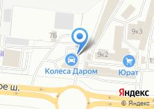 Компания «Колеса даром» на карте