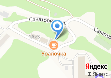 Компания «Уралочка» на карте