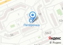 Компания «Строящийся жилой дом по ул. Тракторостроителей проспект» на карте