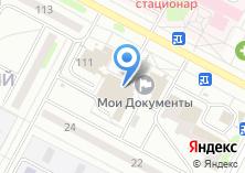 Компания «Центральное» на карте
