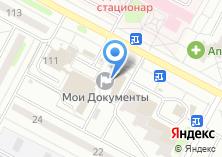 Компания «Многофункциональный центр предоставления государственных и муниципальных услуг г. Новочебоксарска» на карте