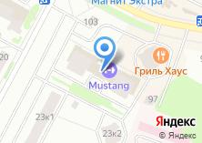 Компания «ТРИ СОЛНЦА студия загара» на карте