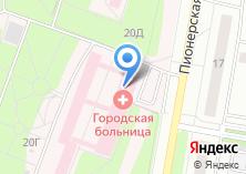 Компания «Новочебоксарская городская больница» на карте