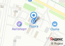 Компания «Авто Тонировка» на карте