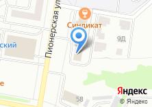 Компания «Новочебоксарский отдел Управления Федеральной службы государственной регистрации» на карте