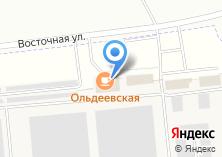 Компания «Ольдеевская» на карте