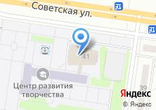 Компания «Федерация армейского рукопашного боя и панкратиона Чувашской Республики» на карте