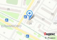 Компания «Сеть офисов продаж и обслуживания» на карте
