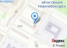 Компания «Новочебоксарская городская стоматологическая поликлиника» на карте