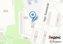 Компания «УК ЖКХ г. Новочебоксарска» на карте