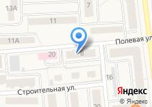 Компания «Строящийся жилой дом по ул. Полевая (Медведево)» на карте