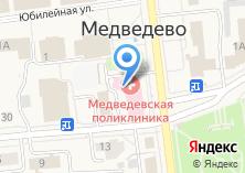Компания «Медведевская центральная районная поликлиника» на карте