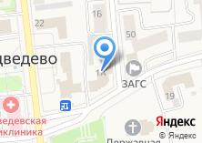 Компания «Управление Пенсионного фонда РФ в Медведевском районе» на карте