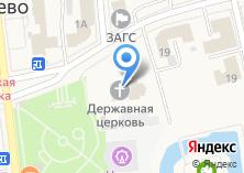 Компания «Приход иконы Божией Матери Державной» на карте