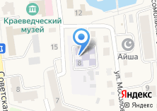 Компания «Медведевский детский сад №1» на карте
