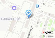 Компания «СПП Салют» на карте