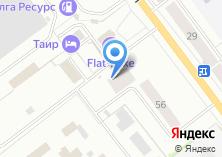 Компания «FRELING» на карте
