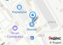 Компания «Инкомцентр-М» на карте
