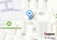 Компания «Йошкар-Олинский центр социальной помощи семье и детям» на карте
