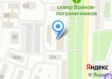 Компания «Марийское рекламно-издательское полиграфическое предприятие» на карте