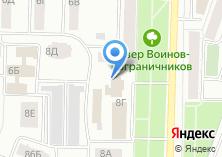Компания «StudioA» на карте