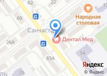 Компания «АВЕНТА» на карте