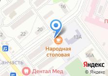 Компания «Акварелька» на карте