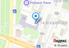 Компания «Кекусинкай каратэ» на карте