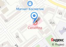 Компания «Радуга странствий» на карте