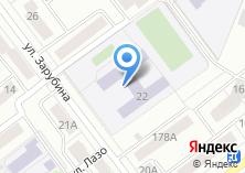 Компания «Гимназия №26 им. Андре Мальро» на карте