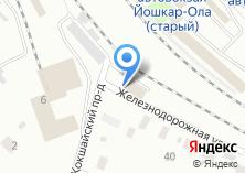 Компания «Йошкар-олинская дистанция пути» на карте