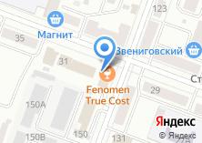 Компания «БАЛКАНСКИЙ ГРИЛЬ» на карте