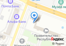 Компания «Неотрейд» на карте