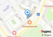 Компания «Кафе-пельменная» на карте