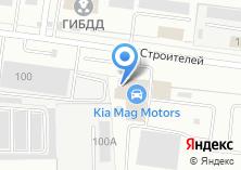Компания «KIA MAG Motors» на карте