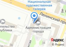 Компания «Собрание депутатов городского округа г. Йошкар-Ола» на карте