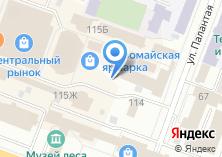Компания «Джинс» на карте