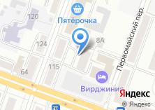 Компания «Ноутбук-сити» на карте