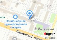 Компания «Online ГИБДД» на карте