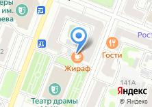 Компания «ПромКомплектРесурс» на карте
