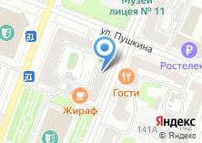 Компания «ИмперАвто» на карте