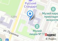 Компания «Лицей №11 им. Т.И. Александровой» на карте