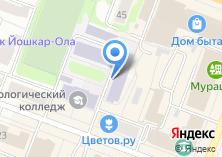 Компания «Йошкар-Олинский технологический колледж» на карте